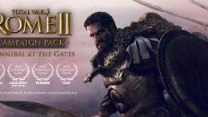 Анонс следующего дополнения для Total War: Rome II