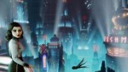Bioshock Infinite Burial at Sea: Элизабет - не Букер в юбке