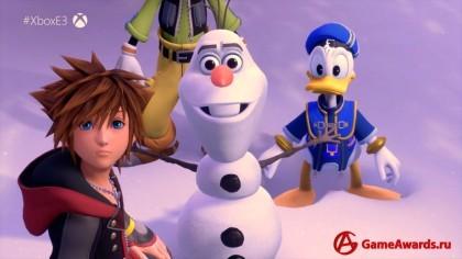 Преждевременный слив Kingdom Hearts 3