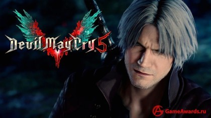 Слух: Изменение даты релиза Devil May Cry 5