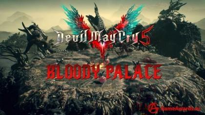 """В DMC 5 добавили режим """"Кровавый Дворец"""" для самых хардкорных игроков"""