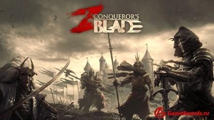 Возможность повоевать в Conqueror's Blade на этих выходных