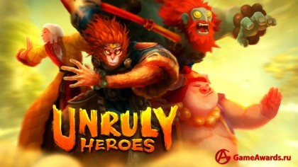 Новости о релизе Unruly Heroes