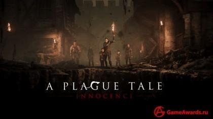 Релизный трейлер A Plague Tale: Innocence и выход игры