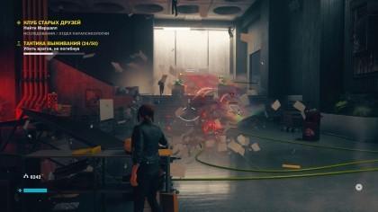 Хакер взломал Control для PS4 и показал новые детали игры