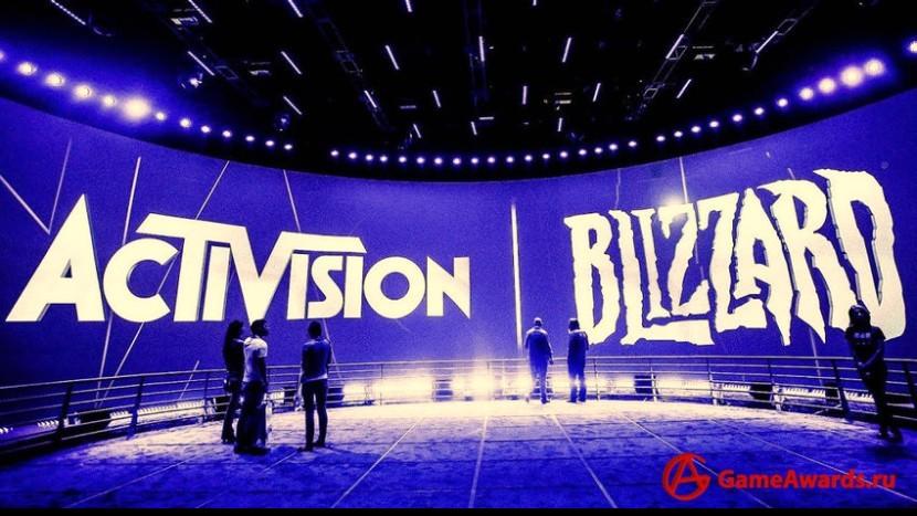 В Activision Blizzard проведут проверки финансовой отчетности