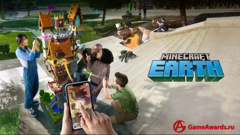 На конференции WWDC от Apple показали демо-версию Minecraft Earth