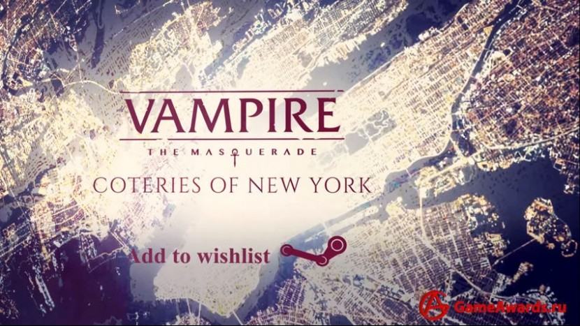 Анонсирована отдельная история о Vampire: Masquerade, она будет как одиночная игра
