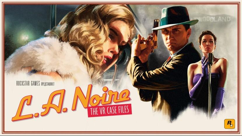 L.A. Noire: The VR Case Files может выйти на PS4
