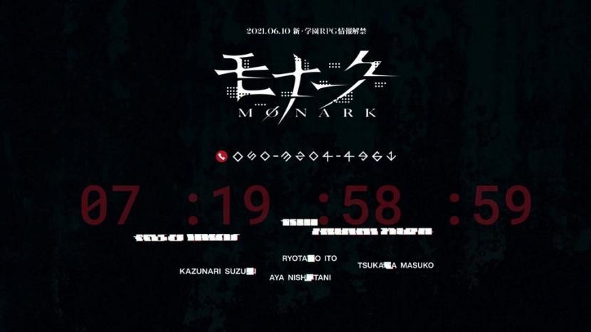 Анонсирована новая игра от создателей Shin Megami Tensei