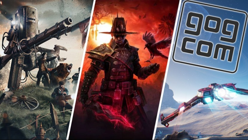 Летняя распродажа GOG продлится до 28 июня