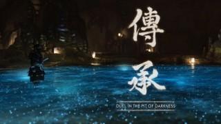 мифические сказки Tale of the Iki Island