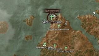 Ведьмак 3 секретные сокровища