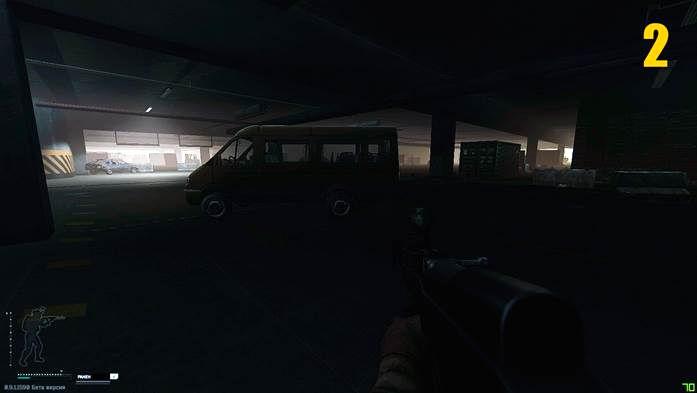 Квесты Барахольщика в Escape from Tarkov