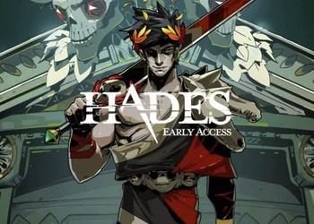 скачать Hades - Battle Out of Hell: Трейнер/Trainer (+3) [0.14115]