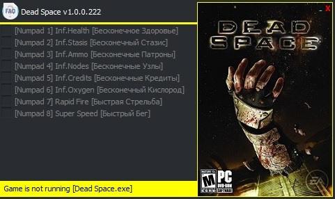 скачать Dead Space: Трейнер/Trainer (+8) [v1.0.0.222]
