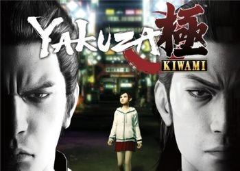 скачать Yakuza - Kiwami: Трейнер/Trainer (+7) [1.00]