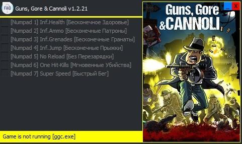 скачать Guns, Gore & Cannoli: Trainer/Трейнер (+7) [v1.2.21]