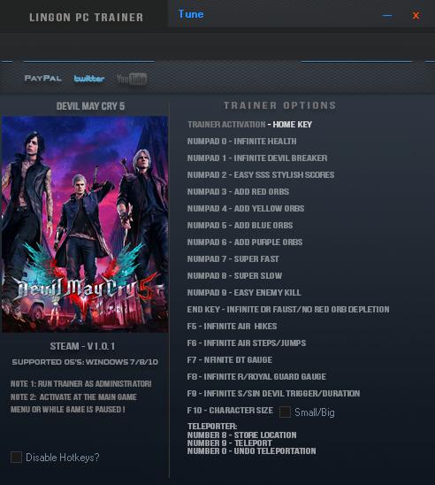 скачать Devil May Cry 5: Трейнер/Trainer (+17) [1.0.1]