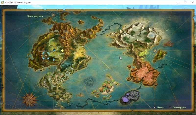 скачать Ni no Kuni 2: Revenant Kingdom: Сохранение/SaveGame (В начале 2 главы)