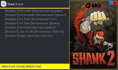 скачать Shank 2: Трейнер/Trainer (+7) [v1.0]
