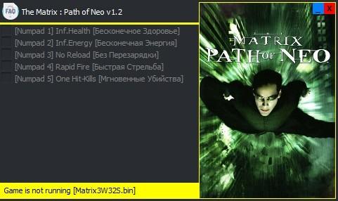 скачать The Matrix - Path of Neo: Трейнер/Trainer (+5) [v1.2]