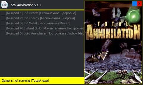 скачать Total Annihilation: Трейнер/Trainer (+5) [v3.1]