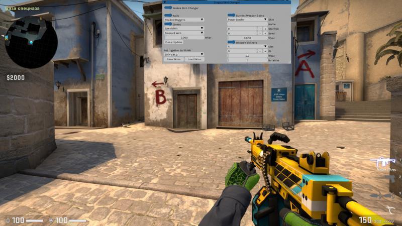 скачать Counter-Strike: Global Offensive: Чит-Мод/Cheat-Mode (Standalone Skin Changer) [Для игры с ботами]