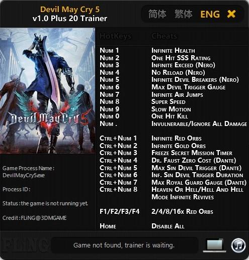 скачать Devil May Cry 5: Трейнер/Trainer (+20) [1.0]
