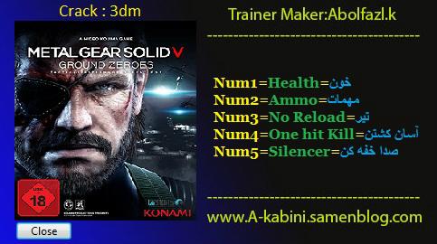 скачать Metal Gear Solid 5: Ground Zeroes: Трейнер/Trainer (+5) [1.0]