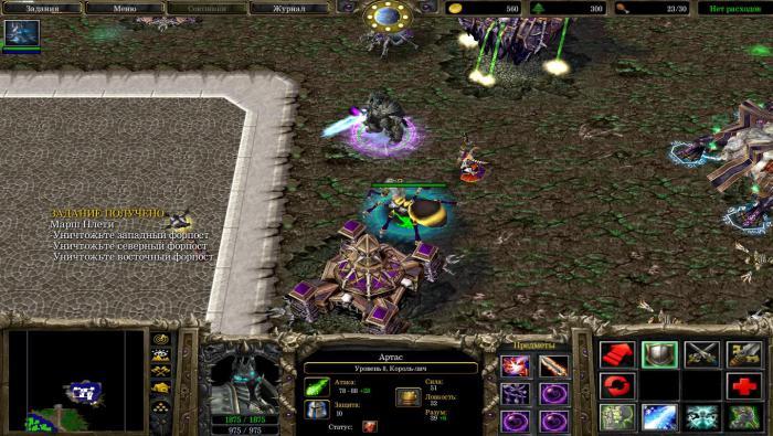 скачать Warcraft 3: