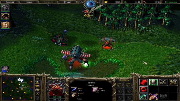 скачать Warcraft 3: Reign of Chaos