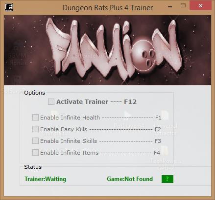 скачать Dungeon Rats: Трейнер/Trainer (+4) [1.0]
