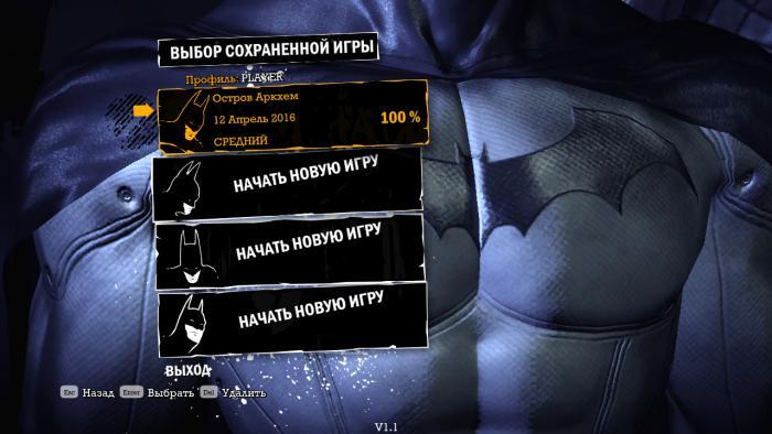 скачать Batman Arkham Asylum: Cохранение/SaveGame (100% на среднем уровне сложности) [Для версии без Games for Windows Live]