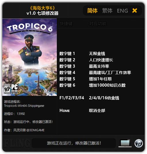 скачать Tropico 6: Трейнер/Trainer (+7) [1.0]