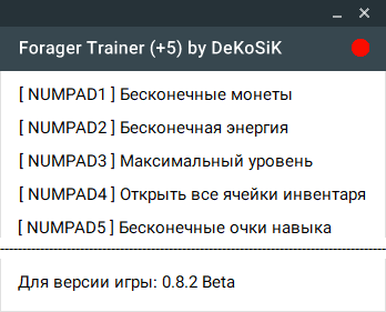 скачать Forager: Трейнер/Trainer (+5) [0.8.2]