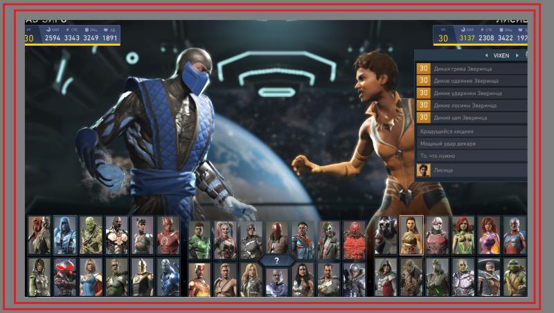 скачать Injustice 2: Сохранение/SaveGame (Всё разблокировано + Фикс соотношение экрана 16:9)