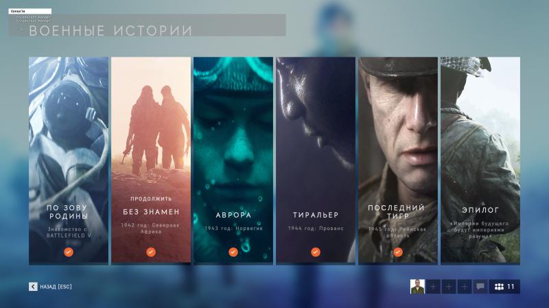 скачать Battlefield V: Сохранение/SaveGame (Полностью пройдены военные истории)
