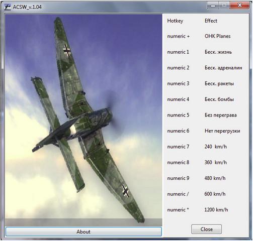 скачать Air Conflicts: Secret Wars: Трейнер/Trainer (+8) [1.04]