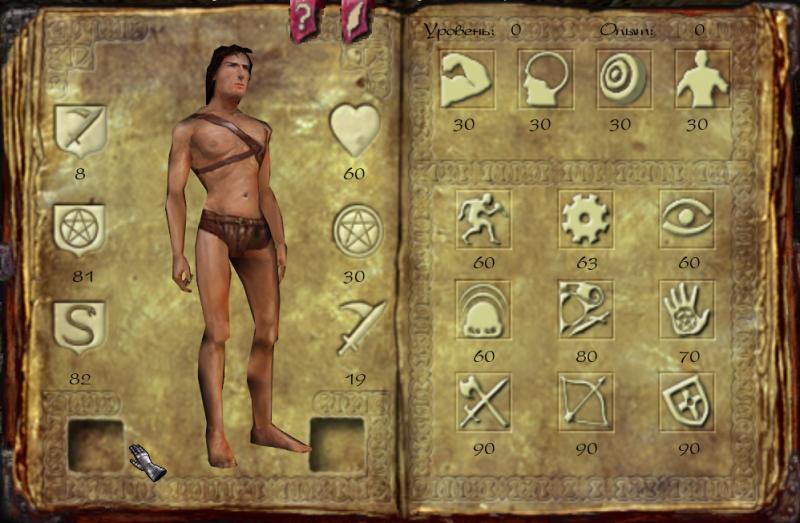 скачать Arx Fatalis: Сохранение/SaveGame (Начало игры, скиллы на 30, характеристики 60 - 90)