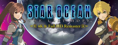 скачать Star Ocean: The Last Hope - Remaster: Трейнер/Trainer (+5) [UPD: 11.04.2019]
