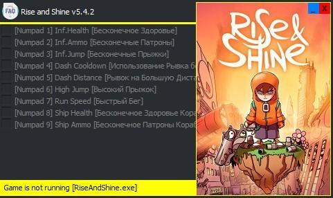 скачать Rise and Shine: Трейнер/Trainer (+9) [v5.4.2]