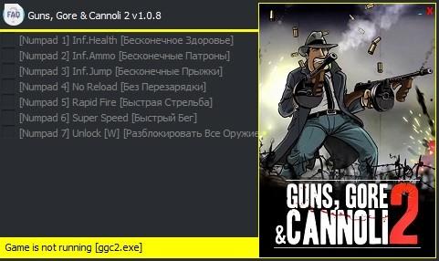 скачать Guns, Gore & Cannoli 2: Трейнер/Trainer (+7) [v1.0.8]