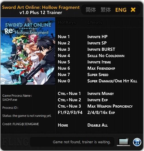 скачать Sword Art Online: Hollow Fragment: Трейнер/Trainer (+12) [1.00-1.02]