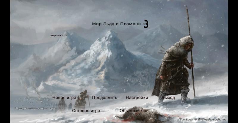 скачать Mount & Blade: A World of Ice and Fire: Чит-Мод/Cheat-Mode [4.3]