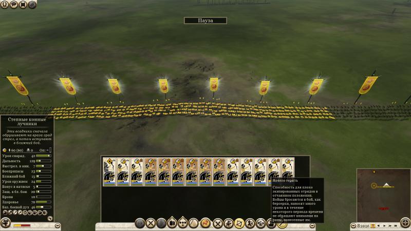 скачать Total War: Rome 2: Чит-Мод/Cheat-Mode (Добавляет умение для всех воинов, всех фракций)