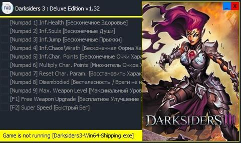 скачать Darksiders 3 - Deluxe Edition: Трейнер/Trainer (+11) [v1.32]