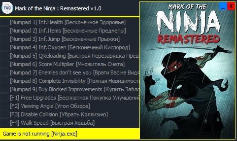 скачать Mark of the Ninja - Remastered: Трейнер/Trainer (+13) [v1.0]