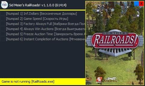скачать Sid Meier's RailRoads!: Трейнер/Trainer (+6) [v1.1.0.0 (61414) ]