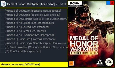 скачать Medal of Honor - Warfighte [Lim. Edition]: Трейнер/Trainer (+11) [v1.0.0.3]